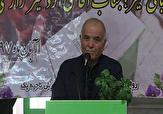 باشگاه خبرنگاران - ساخت 1500 کلاس درس توسط خیرین در استان اردبیل
