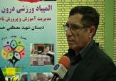 باشگاه خبرنگاران - ۶۱ درصد از دانش آموزان اردبیل تحت پوشش المپیاد ورزشی هستند