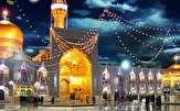 باشگاه خبرنگاران -مراسم سالگرد شهادت امام حسن عسکری(ع) در حرم رضوی برگزار میشود