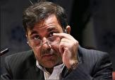مطالبهگری کاربران فضای مجازی از مسئولان: آخوندی را محاکمه کنید +تصاویر