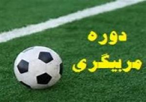 مسئول کمیته آموزش هیئت فوتبال استان یزد؛ دوره مربیگری سطح یک فوتسال ایران در یزد برگزار شد