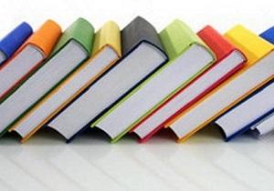 اعلام برنامههای هفته کتابخوانی در شهرستان اردکان