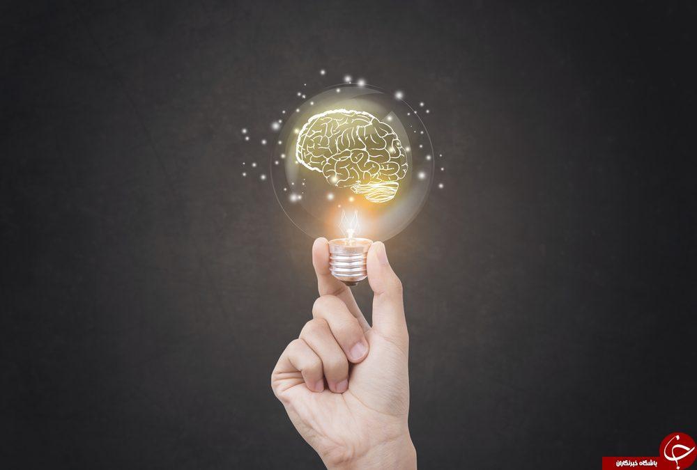 تمریناتی حرفهای برای مغز که شما را باهوشتر میکند! / علائمی که میگوید شما باهوش هستید!