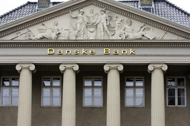 رویترز: رسوایی پولشویی در بانک دانمارکی فقط بخشی از کل ماجراست