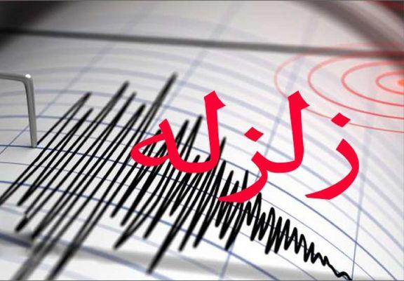 وقوع زمین لرزه ۴/۹ ریشتری در کابل