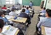 باشگاه خبرنگاران - کمبود 345 کلاس درس در بیرجند