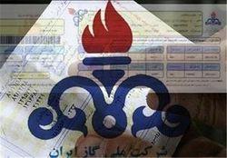ماجرای افزایش قیمت گاز بدون اطلاعرسانی چیست؟ +عکس