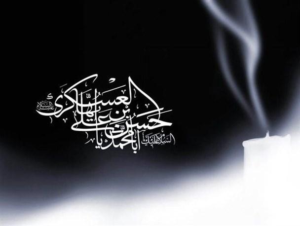 مختصری از زندگی امام حسن عسکری(ع)