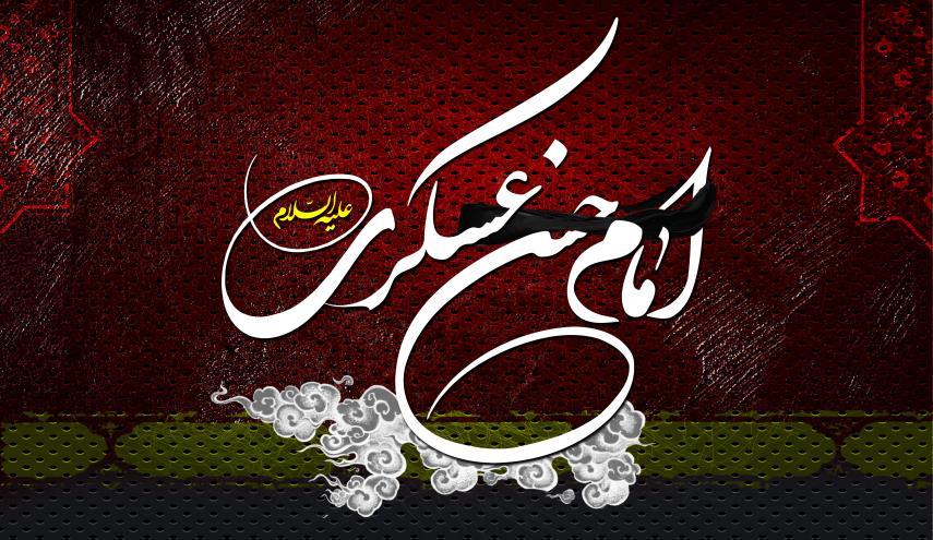 مهمترین فعالیت فرهنگی که امام حسن عسکری (ع)