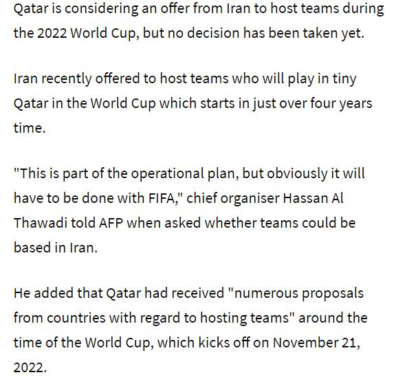 چرا اینفانتینیو ایران را برای مشارکت در جام جهانی پیشنهاد داد؟
