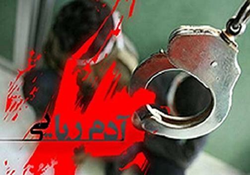 پیشتازی ایران از قدرتهای جهانی در ساخت پهپاد/ماجرای خودزنی دانش آموز اهوازی چه بود؟/اجازه همسر برای کوهنوردی مجاز است یا نه!!