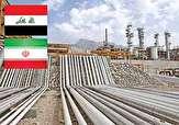 باشگاه خبرنگاران - مقامات عراقی: بغداد با قطع واردات گاز از ایران با بحران جدی برق مواجه خواهد شد