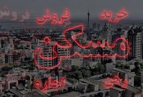 باشگاه خبرنگاران -رشد ۸۳ درصدی قیمت مسکن تهران در مهر ماه