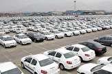 باشگاه خبرنگاران - قیمت گذاری جدید خودروها در هفته آینده