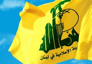 حزب الله لبنان: پیروزی مقاومت نتیجه پایداری ملت فلسطین است