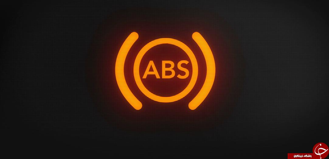 همه آنچه که باید از ترمز ABS بدانید +تاریخچه / آیا ترمزهای ضد قفل واقعا کار میکنند؟