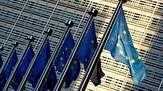 باشگاه خبرنگاران - لیست بلند اروپا برای مقابله با عوارض گمرکی آمریکا