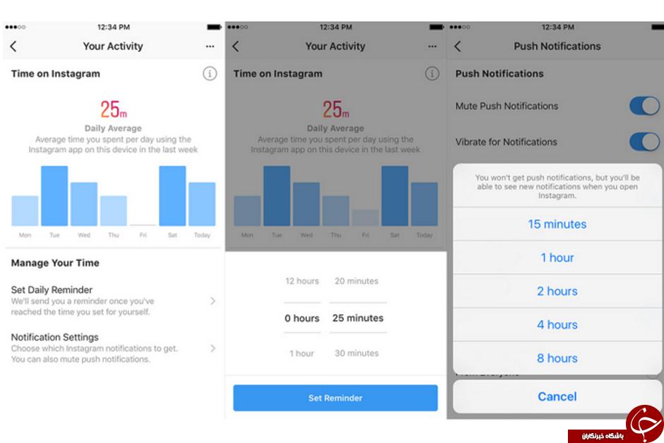 آپدیت اینستاگرام ابزار مدیریت زمان را به اپلیکیشن آن اضافه میکند
