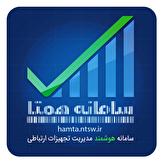 باشگاه خبرنگاران -دانلود نرم افزار همتا Hamta 1.6.3؛ برنامه رجیستری تلفن همراه