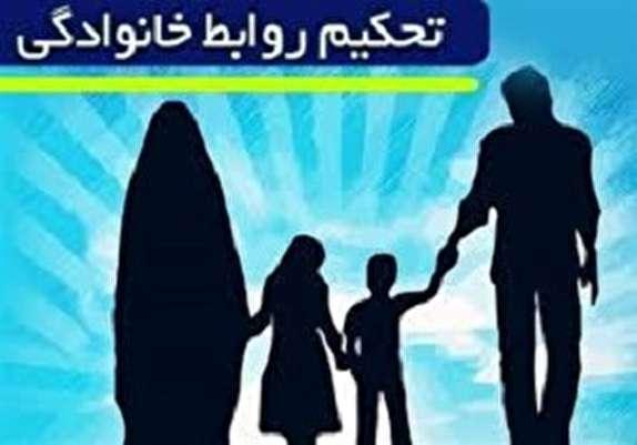 باشگاه خبرنگاران - اجرای طرح تقویت بنیان خانواده در ۵ مدرسه خرم آباد