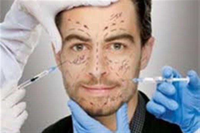 جراحی بینی، تزریق بوتاکس رکورددار اعمال زیبایی در ایران/ مردم فریب بمبهای تبلیغات زیبایی را نخورند