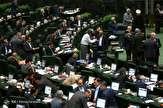باشگاه خبرنگاران -وزیر نفت برای پاسخگویی به سوالات نمایندگان به مجلس میرود