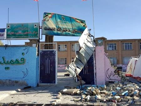 احداث دو مدرسه در مناطق زلزله زده توسط آیسسکو