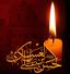 باشگاه خبرنگاران - چهارمحالوبختیاری سوگوار شهادت امام عسکری (ع) میشود