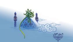 چگونگی انتقال امامت به امام زمان (عج) / دیدگاه اهل سنت درباره وجود حضرت مهدی (عج)