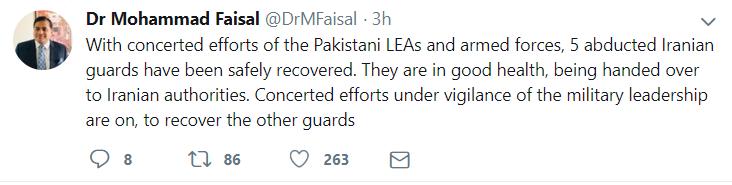 سخنگوی وزارت خارجه پاکستان از آزادی ۵ مرزبان ایرانی خبر داد