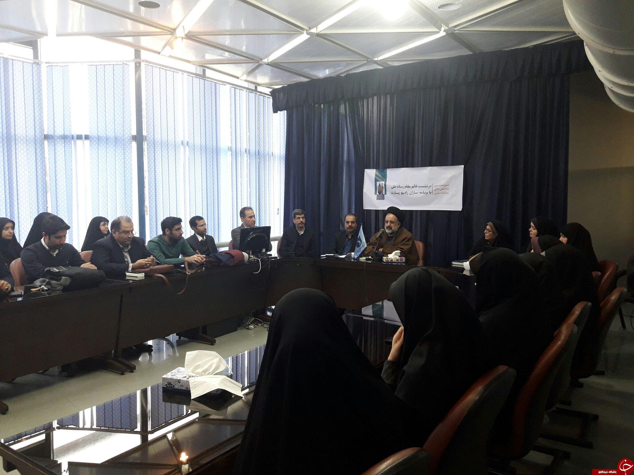 قائم مقام رسانه ملی از رادیو سراسری زیارت بازدید کرد