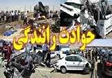باشگاه خبرنگاران - تصادفات جادهای در خراسان شمالی ۵ مجروح داشت