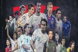 حضور چهار ایرانی در تیم منتخب ادوار جام ملت های آسیا
