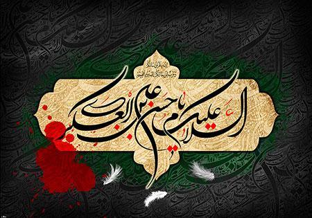 نتیجه تصویری برای شهادت امام حسن عسکری