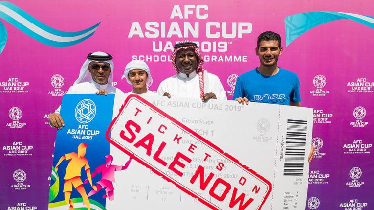 گزارشای اف سی از روند بلیت فروشی برای مسابقات جام ملتهای قاره آسیا ۲۰۱۹