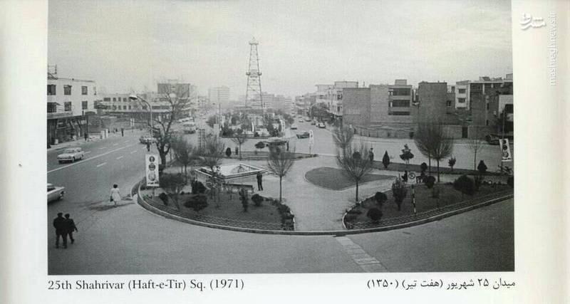 میدان هفت تیر در سال ۱۳۵۰+عکس