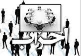 باشگاه خبرنگاران -احزاب و تشکلهای سیاسی در گذشت نوربخش و تاجالدین را تسلیت گفتند