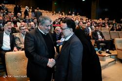 چهارمین کنگره سراسری حزب اتحاد ملت ایران