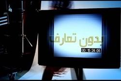 بدون تعارف با امام جمعه فداکار سرپلذهاب + فیلم