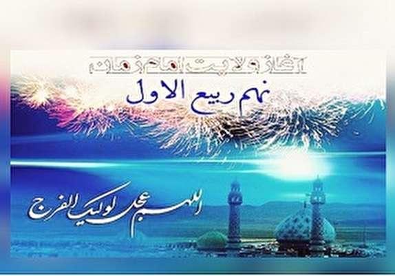 باشگاه خبرنگاران - آغاز امامت حضرت مهدی موعود (عج) مبارک