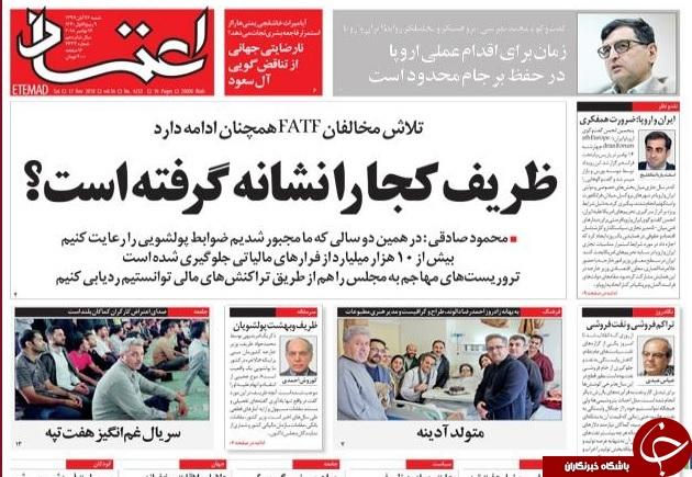 کابینه رژیم صهیونیستی فروپاشید/ عبور شجاعانه ایران از طوفان تحریمها/ دلار تک رقمی میشود؟