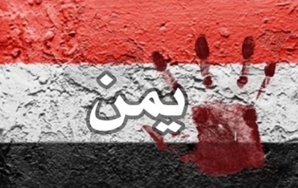 شدت گرسنگی در میان اطفال یمنی بیداد میکند +فیلم