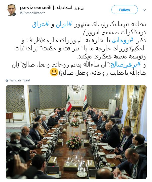 دو نما از حسن روحانی: روایتی از شوخی حسن روحانی با رئیس جمهور عراق