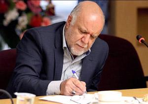 باشگاه خبرنگاران -دو عضو جدید هیئت مدیره شرکت ملی نفت ایران منصوب شدند