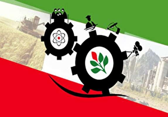 باشگاه خبرنگاران - هدایت نقدینگی به سمت تولید بستر ساز حمایت از کالای ایرانی