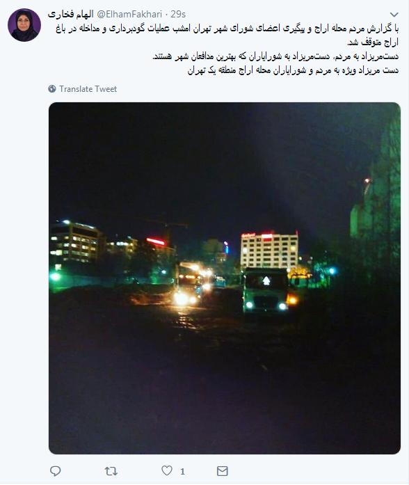 توقف عملیات گودبرداری در باغ اراج