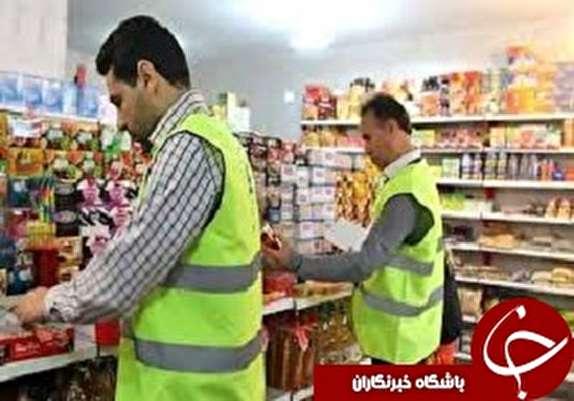 باشگاه خبرنگاران - بازرسی ۵ هزار قلم کالای مصرفی در لرستان
