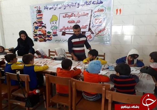 نمایشگاه کتاب و صنایع دستی در منصوریه بر پا شد