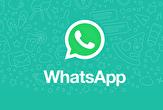 باشگاه خبرنگاران -حسابهای کاربری واتساپ به QR Code تجهیز شدند