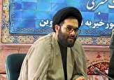 باشگاه خبرنگاران -سند راهبردی بقاع متبرکه استان آماده میشود